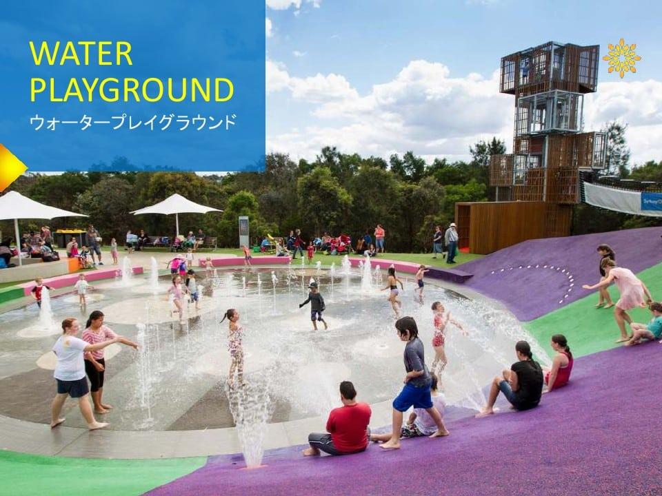 Water playground vasanta innopark mm2100
